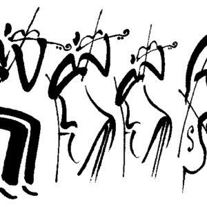 For String Quartet
